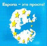 Предлагаем работу в странах ЕС