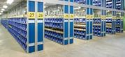 Требуются работники на склад в Германии