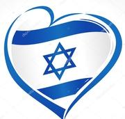 Трудоустройство в Израиле требуются по всей стране